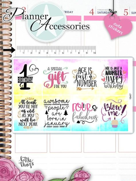 Birthday Party Quote Agenda Stickers 2579 in 2019
