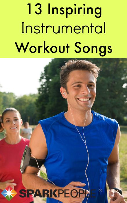 These instrumental workout songs are uplifting and motivating! | via @SparkPeople #fitness #exercise #music #motivation
