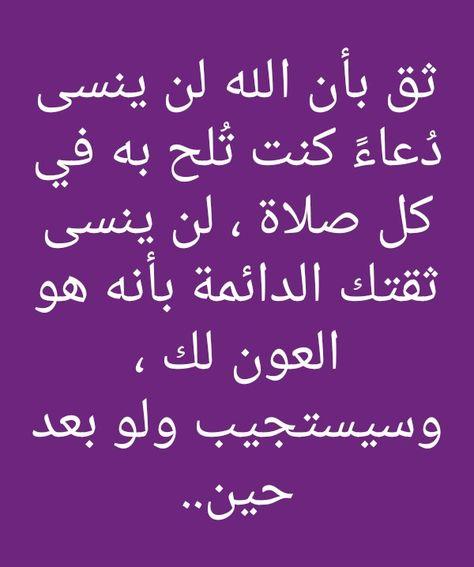 Pin By Nor Elhoda On اسلامي حياتي Math Calligraphy Arabic Calligraphy