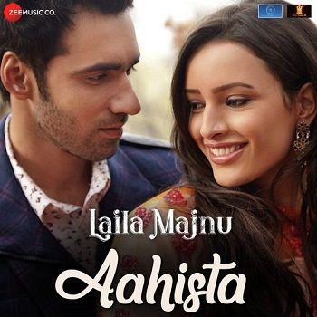 Laila Majnu 2018 Hindi Movie Mp3 Songs Full Album Download Mp3 Song Download Mp3 Song Bollywood Movie Songs