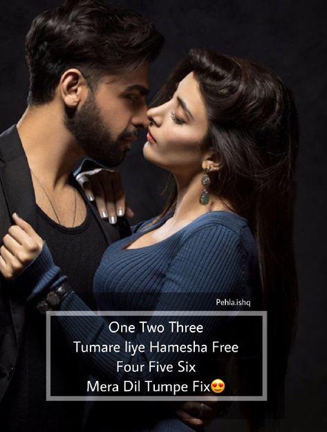 flirting games romance youtube lyrics english download