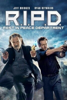 R I P D Policia Del Mas Alla R I P D Rest In Peace Departament