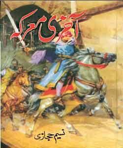 Aakhri marka by naseem hijazi download, free history urdu novel.
