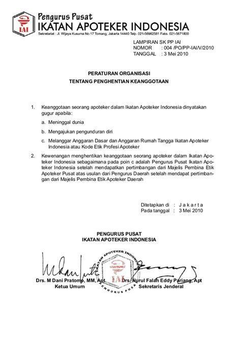 Contoh Surat Pengunduran Diri Dari Ketua Organisasi ...