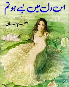 Is Dil Me Base Ho Tum is written by Anam Khan and shared in the
