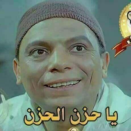 Pin By Naminas On Pic Jokes Arabic Funny Funny Memes
