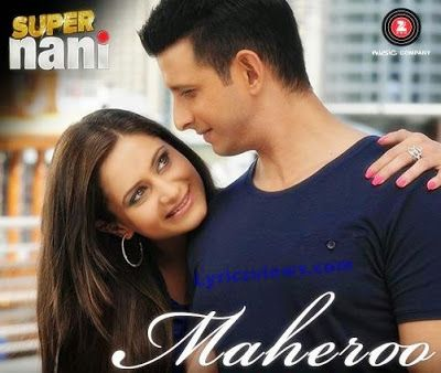 Song Maheroo Maheroo Singer Sherya Ghoshal Darshan Rathod Movie Super Nani Label Zee Music Company To Downlo Forearm Workout Mp3 Song Download Songs