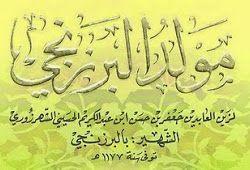 Lirik Sholawat Tibbil Qulub Syifa Dan Bacannya Arab Latin Artinya Fiqihmuslim Com In 2021 Teks Diba Arabic Calligraphy
