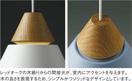 Koizumi コイズミ照明 ペンダント Ap45523l コイズミ照明 照明