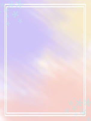 خلفية ملونة مائية خلفية Watercolor Background Purple Flower Background Colorful Borders