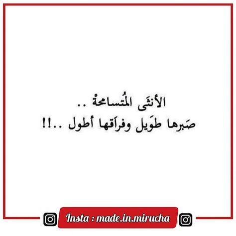 #ميروشة . . . Flw me  @made.in.mirucha   #ميروشة . . . Flw me  @made.in.mirucha @made.in.mirucha @made.in.mirucha @made.in.mirucha . . . #dz #dzair #lalgerie #bladi #caf #can #youcefbelaïli #youcefatal #bensebaini #mahrez #belmadi #football #followforfollowback #follow #follow4followback #abonne #abonnemoi #batna #chawia #constantine #bejaia #djijel #oran #alger #media