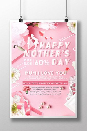 Fresh And Lovely Fashion Popular Mother S Day Poster Mothers Day