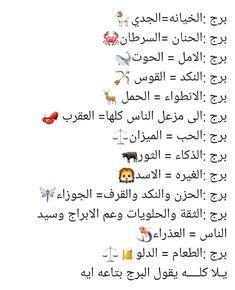 ضحك حتى البكاء ضحك جزائري ضحك حتى البول ضحك معنى ضحك اطفال فوائد الضحك ضحك Meaning الضحك في المنام Beautiful Arabic Words Book Wallpaper Disney Phone Wallpaper
