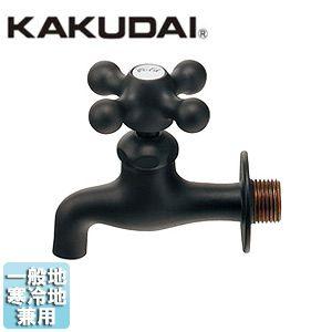 701 016 13 カクダイ 一般蛇口 壁 単水栓 横水栓 呼13 マット