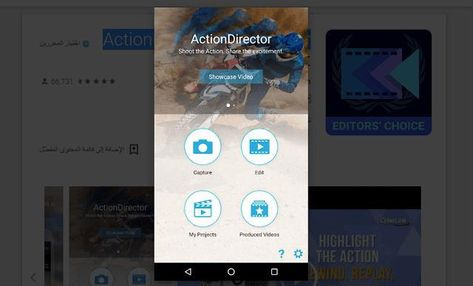 افضل 3 برامج لتصميم الفيديوهات للاندرويد Video Designer الصفحة العربية Videos Design Video Capture