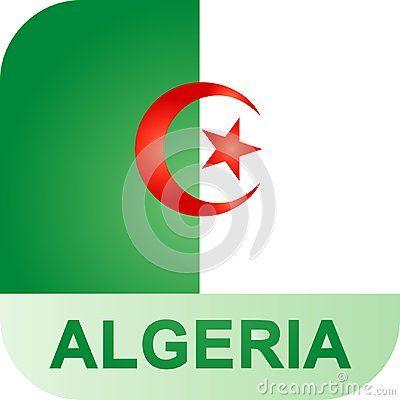 Logo Of The Flag Of Algeria Arabic Africa Islamic Logo Algerian Flag Algeria Logos Algerian Flag Algeria