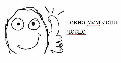 Pin Vid Koristuvacha Valya Perevoznik Na Memi