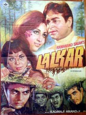 Lalkaar 1972 Hindi In Hd Einthusan Hindi Movies Online