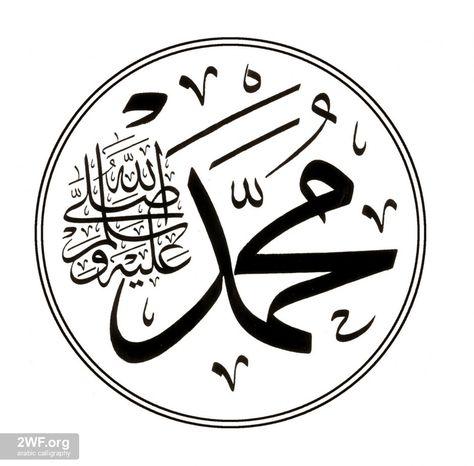 Pin On Prophet Mohammed Pbuh