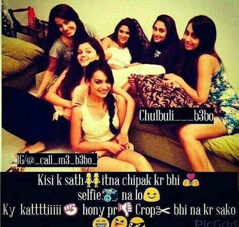 friendship girlish quotes – deveck.net