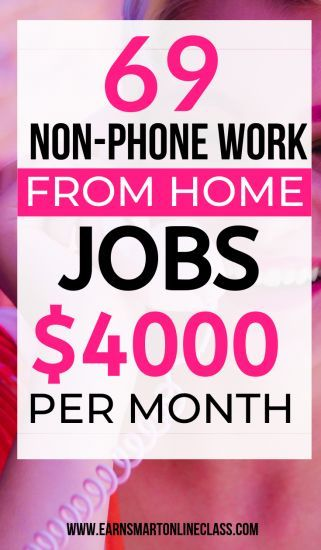 If you want work from home jobs that don't need a phone, you are in luck! Get this list of 70 non-phone work from home jobs. Join and work at home today! #nonphonejobs #workfromhome #workfromhomejobs #makemoneyonline #onlinejobsfromhome #homejobs #sidehustleideas #earnmoneyfromhome #parttimeworkfromhome #flexibleworkfromhome