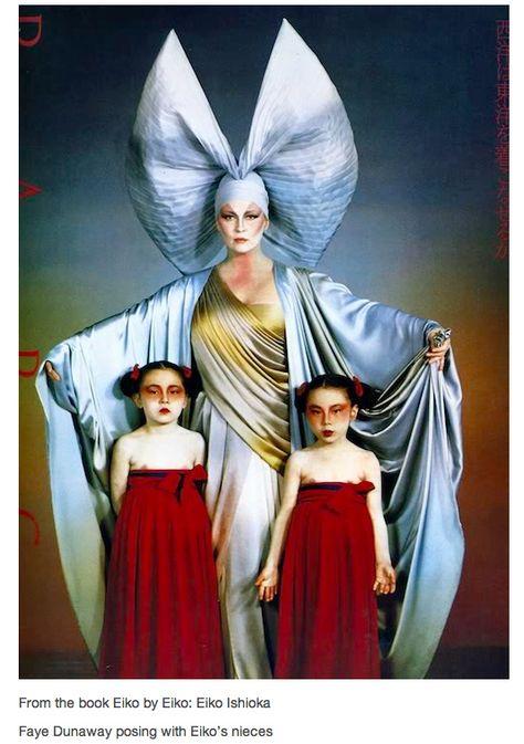 Image of Faye Dunaway posing with Eiko Ishioka's nieces from the book Eiko: Eiko Ishioka.
