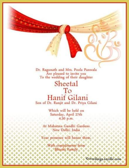 Best Wedding Invitations Indian For Friends Ideas Hindu Wedding