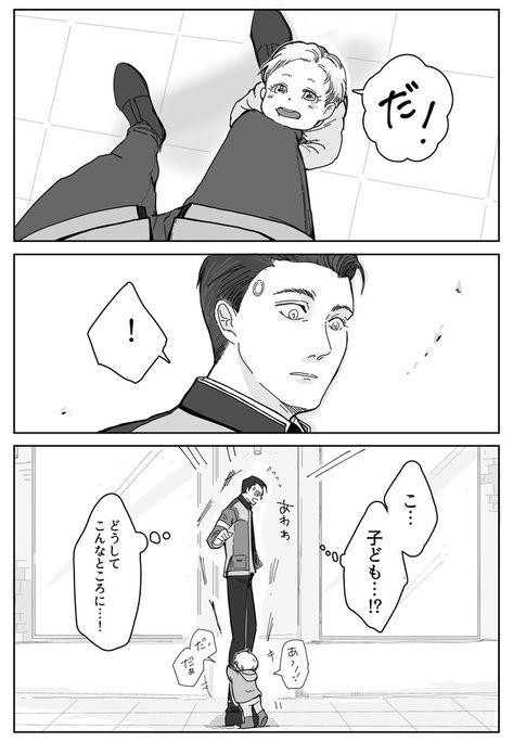 へ っ ぽ コナー