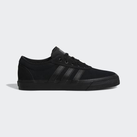 adiease Shoes Black Mens in 2020 | Adidas all black shoes