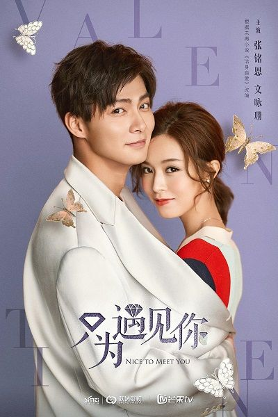 The Top 11 Most Romantic Chinese Dramas With Images Korean