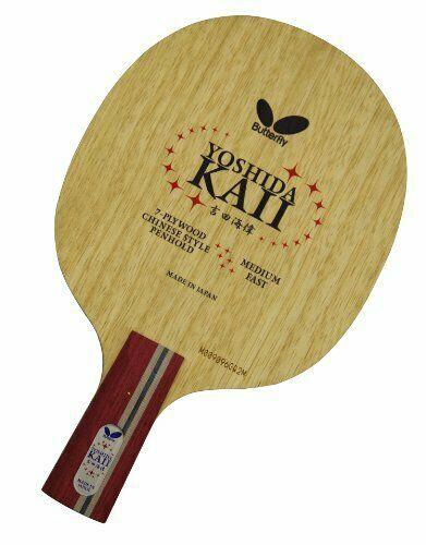 Advertisement Ebay Butterfly Yoshida Kaii Cs Blade Table Tennis Racket Japan Import New Table Tennis Butterfly Table Tennis Table Tennis Racket