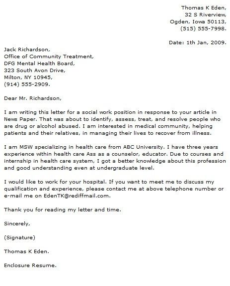 Cover Letter Template Social Work With Images Cover Letter For