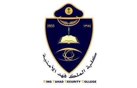 تقديم وظائف كلية الملك فهد الأمنية للنساء رابط وظائف معهد التدريب النسوي ومواعيد التسجيل نجوم مصرية Vehicle Logos King Fahd Military Jobs