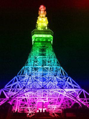 Rainbow Efiel Tower!!! Bebe'!!! Love rainbows where ever it is!!!