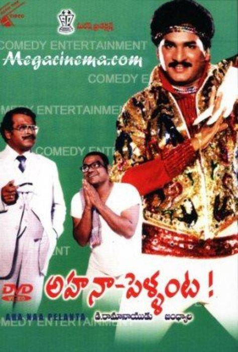 hindi movies download 720p Apoorva Sahodarargal