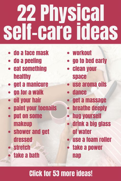 22 Physical self-care ideas