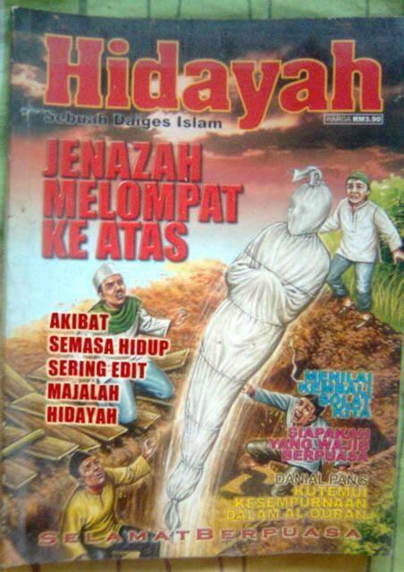 Meme Lucu Hidayah Hidayah Lucu Dan Plesetan Quotes Indonesia Quotes Dan Indonesia 719