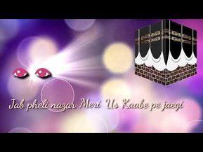 Mai Kaabe Ko Dekhunga || Best Islamic Whatsapp Status