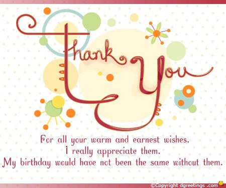 Send This Lovely Card To Say Thank You