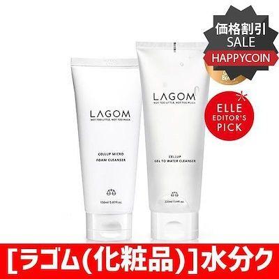 ラゴム(化粧品)]水分クレンジング・デュオ クレンジングオイル