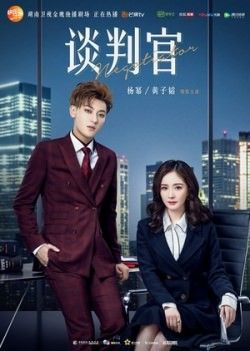 Watch Negotiator Episode 9 Eng Sub Online in high quaily