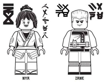 Resultado De Imagen De Ninjago Nya Colouring In Lego Ninjago
