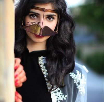 Pin By Sun Raise On برقع ذهبي In 2020 Arab Beauty Beauty Arab Girls