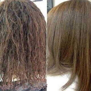 الشعر الجاف وأفضل شامبو للعناية به من أي هيرب Long Hair Styles Hair Styles Hair
