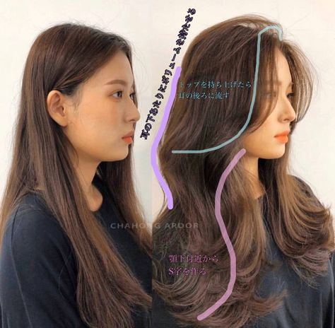 Haircuts For Long Hair With Layers, Long Layered Hair, Hairstyles With Bangs, Korean Bangs Hairstyle, Korean Hairstyles Women, Redhead Hairstyles, Haircuts Straight Hair, Japanese Hairstyles, Asian Hairstyles