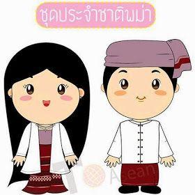 ส อการสอนปฐมว ย Thai Baby Learn การแต งกายประจ าชาต อาเซ ยน ธงชาต การ ต น การออกแบบปกหน งส อ