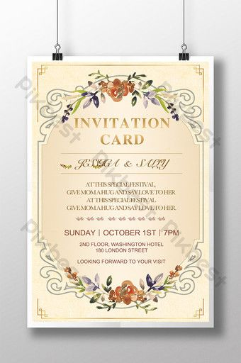Wedding Invitation Card Psd Free Download Pikbest Wedding Invitation Cards Invitation Cards Invitation Card Design
