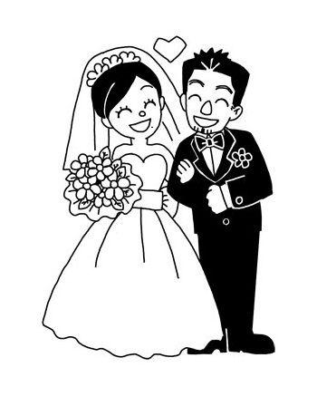 Wedding Cartoon Stock Photos And Images - 123RF