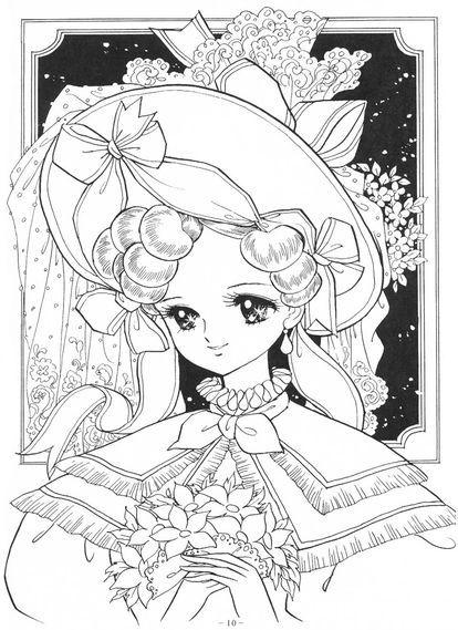 可愛い 絵 おしゃれまとめの人気アイデア Pinterest Tonkatu398yen 塗り絵 カラフルな絵 ぬり絵