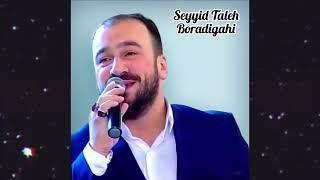 Seyyid Taleh Boradigahi Ey Sevgili Mp3 Indir Seyyidtalehboradigahi Eysevgili Yeni Muzik Muzik Insan